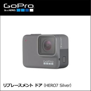 正規輸入品 ゴープロ リプレースメントドア HERO7 Silver  GoPro アクセサリ|bespo
