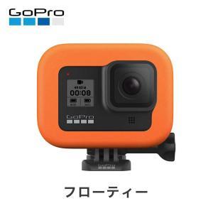 《新品アクセサリー》 GoPro (ゴープロ)  フローティー for HERO8 ACFLT-001の商品画像|ナビ