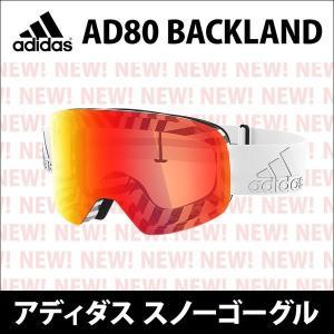 アディダス スポーツ ゴーグル ad80backland ad80516067 マットホワイト×ライトレッドミラー(C)|bespo