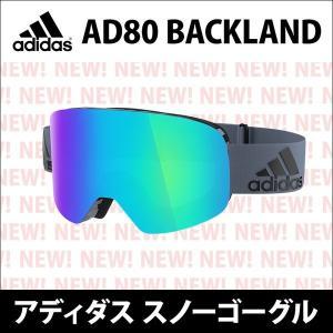 アディダス スポーツ ゴーグル ad80backland  ad80516069 マットスチール×グレイ/ブルーミラー|bespo
