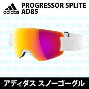 アディダス スポーツ ゴーグル ad85progressorsplite ad85751501 シャイニーホワイト×グレイ/パープルミラー(S)|bespo