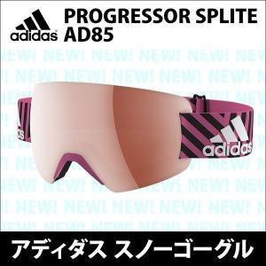 アディダス スポーツ ゴーグル ad85progressorsplite ad85753501 マルーントレイス×LSTアクティブS|bespo