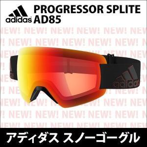 アディダス スポーツ ゴーグル ad85progressorsplite ad85759601 ブラックレッド×ライトレッドミラー(S)|bespo