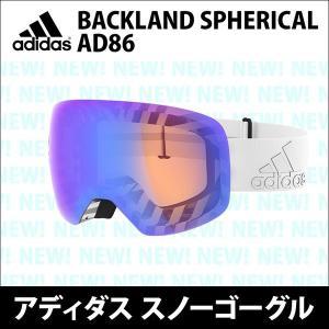 アディダス スポーツ ゴーグル ad86backlandspherical ad86751601 マットホワイト×ライトブルーミラー|bespo