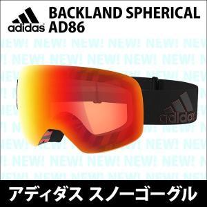 アディダス スポーツ ゴーグル ad86backlandspherical ad86759101 ブラックレッド×ライトレッドミラー(S)|bespo