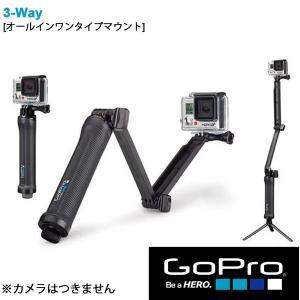 【正規輸入品】 ゴープロ GoPro 3-Way