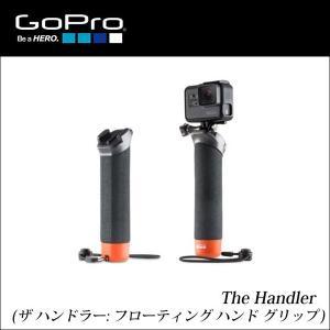 【正規輸入品】 GoPro ゴープロ ザ・ハンドラー(Ver2.0) AFHGM-002