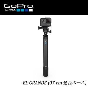 【正規輸入品】GoPro EL GRANDE (97 cm 延長ポール) AGXTS-001