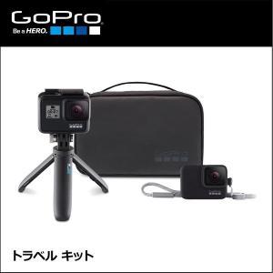 正規輸入品 ゴープロ トラベル キット GoPro アクセサリ|bespo