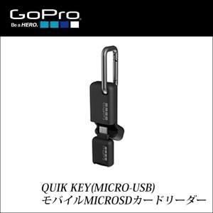 【正規輸入品】GoPro QUIK KEY(MI...の商品画像