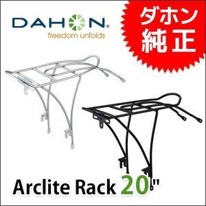 """【商品説明】 Arclite Rack 20"""" 適合車種【2017モデル】:Mu SLX / Boa..."""