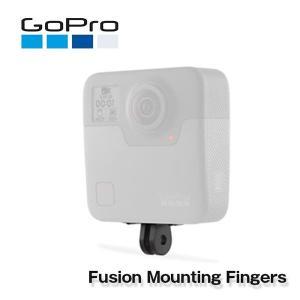 GoProゴープロ Fusion用マウントフィンガー Fusion ブラック ASDFR-001|bespo