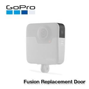 GoProゴープロ Fusion用サイドドア Fusion ブラック ASIOD-001|bespo