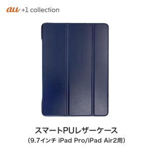 au+1 collection アイパッド ケース カバー スマートPUレザーケース 9.7インチ iPad Pro iPad Air2 手帳型 オートスリープ スタンド機能 マグネット|bespo