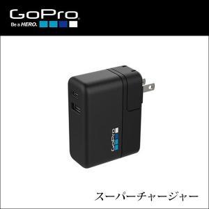 【正規輸入品】GoPro スーパーチャージャー AWALC-002-AS