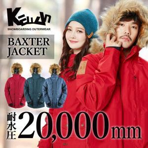 スキーウェア スノーボード スノボ ウェア メンズ レディース バクスタージャケット BAXTER JKT 9101 ケラン KELLAN 送料無料 セール|bespo