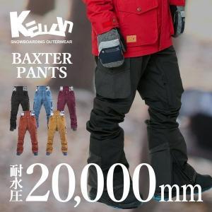 57%OFF セール スキーウェア スノボ スノーボード メンズ バクスター パンツ BAXTER PNT 9201 ケラン KELLAN 型落ち アウトレット|bespo