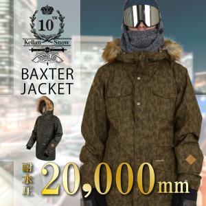 セール おすすめ スノボ スキー ウェア メンズ レディース ジャケット ケラン バクスター 男女兼用 CAMO KELLAN BAXTER JKT 10101|bespo