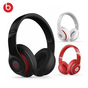 Beats ビーツ エレクトロニクス モバイルアクセサリー ヘッドホン Studio V2 B0500 ノイズキャンセリング ダイナミック型 有線 オーディオ 密閉型 通話 bespo