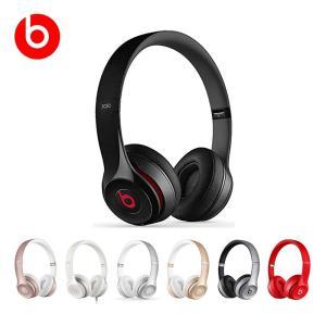 Beats ビーツ エレクトロニクス モバイルアクセサリー ヘッドホン solo2 wireless B0534 オーディオ Bluetooth ブルートゥース ワイヤレス 有線 オンイヤー bespo