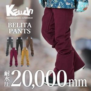 スノーボード ウェア スキーウェア レディース べリタパンツ BELITA PNT 9204 ケラン KELLAN 送料無料 セール アウトレット 女性用 お得|bespo