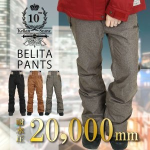 スキー スノボ  スノーボード ウェア レディース べリタパンツ BELITA PNT ケラン KELLAN アウトレット 送料無料 セール お得 おすすめ|bespo