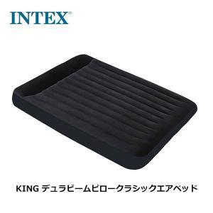 INTEX インテックス エアーベッド キングサイズ 幅183×長さ203×高さ25cm 64144 キャンプ アウトドア 車中泊 並行輸入品|bespo