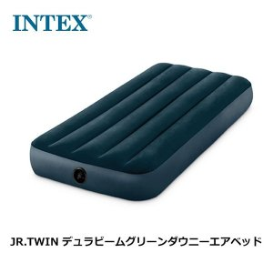 INTEX インテックス エアーベッ ジュニアツインサイズ 幅76×長さ191×高さ25cm 64731 キャンプ アウトドア 並行輸入品|bespo