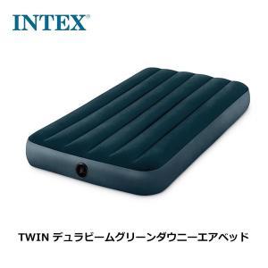 INTEX インテックス エアーベッド 幅99×長さ191×高さ25cm 64732 キャンプ アウトドア 車中泊 ベッド 並行輸入品|bespo