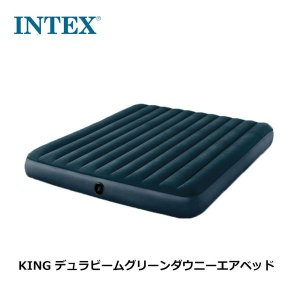 INTEX インテックス エアーベッド キングサイズ 幅183×長さ203×高さ25cm 64735 キャンプ アウトドア 車中泊 並行輸入品|bespo