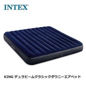 INTEX インテックス エアーベッド キングサイズ 幅183×長さ203×高さ25cm 64755 キャンプ アウトドア 車中泊 並行輸入品|bespo