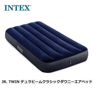 INTEX インテックス エアーベッド ジュニアツインサイズ 幅76×長さ191×高さ25cm 64756 キャンプ アウトドア 子供 スモール 並行輸入品|bespo