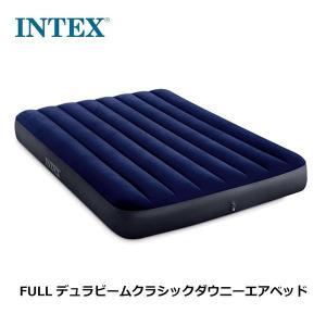 INTEX インテックス エアーベッド ダブルサイズ 幅137×長さ191×高さ25cm 64758 キャンプ アウトドア 防災 車中泊 並行輸入品|bespo
