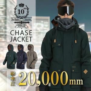 セール おすすめ スキー ウェア  スノボ ウェア メンズ ジャケット ケラン チェイス KELLAN CHASE JKT 10102 送料無料|bespo