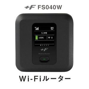 simフリー モバイルルーター ポケット WiFi ルーター +F FS040W ワイファイ 富士ソフト シムフリー 3g 4g テレワーク 在宅勤務 bespo
