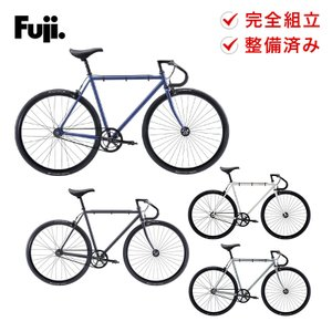 店頭受取のみ Fuji フジ FEATHER フェザー 自転車 バイク ピストバイク 700C 2021年モデル シングルスピード 軽量 防犯登録可 通勤 通学 プレゼント付|bespo