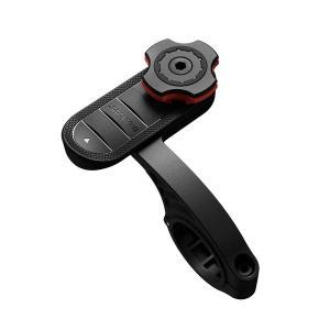Spigen Gearlock ギアロック 自転車用 スマホケース ホルダー Gearlock MF100 アウトフロント バイクマウント ギアロック用 自転車 スマホホルダー bespo