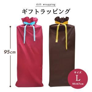 ギフトラッピング 大きいサイズ クリスマス プレゼント 包装...