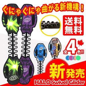 スケートボード キッズ 子供 大人 デッキ スケボー スイベルグライダー ハロ HALO 超軽量 ギフト ラッピング 送料無料|bespo