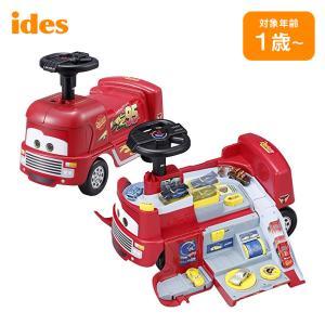 ides アイデス カーズ レーシングトレーラー おもちゃ 乗用玩具 ディズニー ピクサー 子供用 乗り物 室内 車 子供 プレゼント 幼児 1歳から 室内遊具|bespo