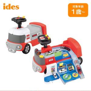 ides アイデス トミカ サーキットトレーラー おもちゃ 乗用玩具 子供用 乗り物 のりもの 室内 車 子供 プレゼント 幼児 子ども 1歳から 室内遊具|bespo