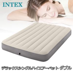 INTEX インテックス デラックスシングルハイ エアーベッド ダブル  Series Single High Airbed 幅137×長さ191×高さ25cm 並行輸入品 64102|bespo