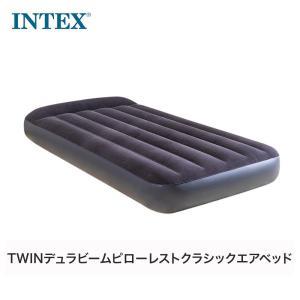 INTEX インテックス エアーベッド シングルサイズ ツイン デュラビーム ピローレストクラシックエアベッド 幅99cm 長さ191cm 64141 防災 並行輸入品|bespo
