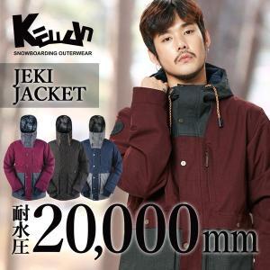 アウトレット スキーウェア スノボ ウェア メンズ レディース ジェキジャケット JEKI JKT 9102 スノーボード ケラン KELLAN 送料無料 セール|bespo