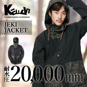 アウトレット お得 スキーウェア スノボ ウェア スノーボード メンズ レディース ジェキジャケット CAMO JEKI JKT 9102 ケラン KELLAN 送料無料 セール|bespo