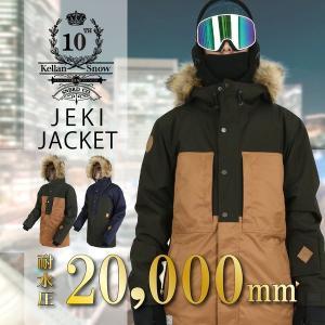 セール スノボ ウェア メンズ レディース ジャケット ケラン ジェキ スキー 大きいサイズ  KELLAN JEKI JKT 10103 おすすめ|bespo