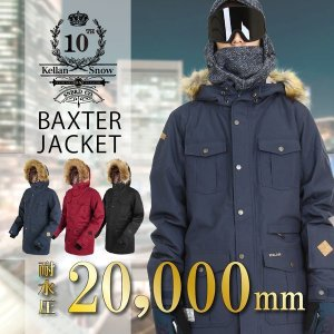 20%OFF セール 人気 おすすめ スキー ウェア スノボ ウェア メンズ レディース ジャケット ケラン バクスター KELLAN BAXTER JKT 10101 送料無料 ユニセックス|bespo