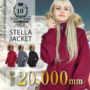 セール 人気 おすすめ スノボ ウェア スキー ウェア スノーボード レディース ジャケット ケラン ステラ  KELLAN STELLA JKT 10104 送料無料|bespo