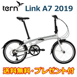 5/27まで500円引きクーポンプレゼント ターン リンク A7 折りたたみ自転車 Tern Lin...