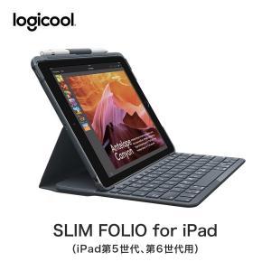 Logicool ロジクール タブレット iPad用 ケース キーボード SLIM FOLIO for iPad 5th AND 6th GENERATION RS8K001K 一体型ケース スリム 軽量 持ち運び bespo